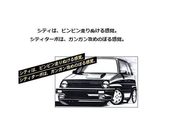カブリオレ R COMBAXターボエンジン ICターボ 5速(19枚目)