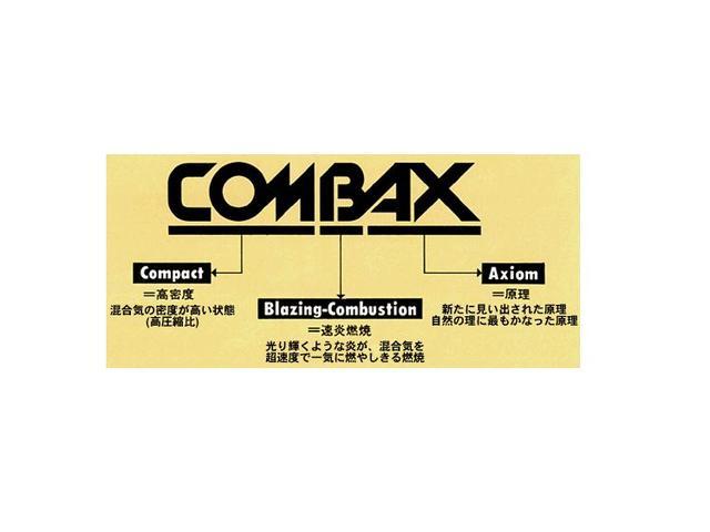 カブリオレ R COMBAXターボエンジン ICターボ 5速(20枚目)