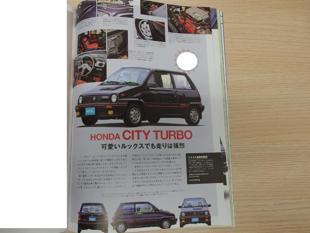 「ホンダ」「シティ」「コンパクトカー」「静岡県」の中古車4