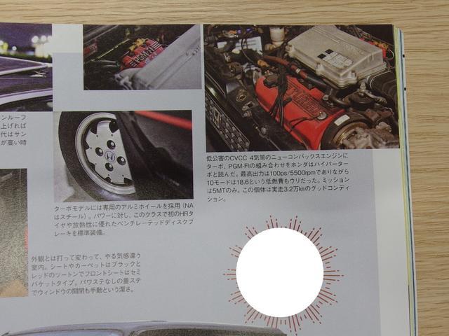 「ホンダ」「シティ」「コンパクトカー」「静岡県」の中古車6