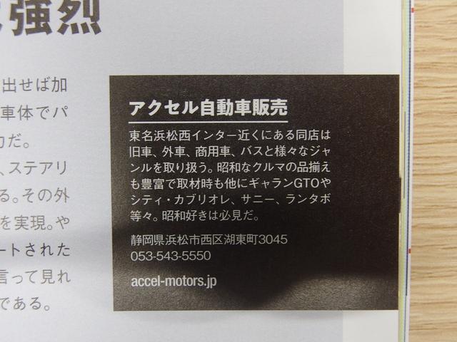 「ホンダ」「シティ」「コンパクトカー」「静岡県」の中古車8