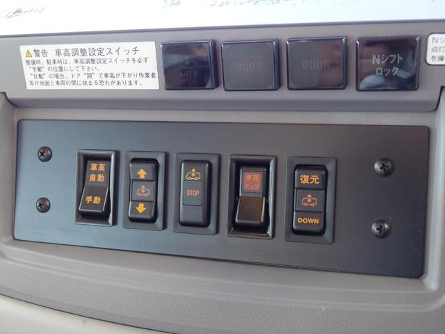 「その他」「ポンチョ」「その他」「静岡県」の中古車41