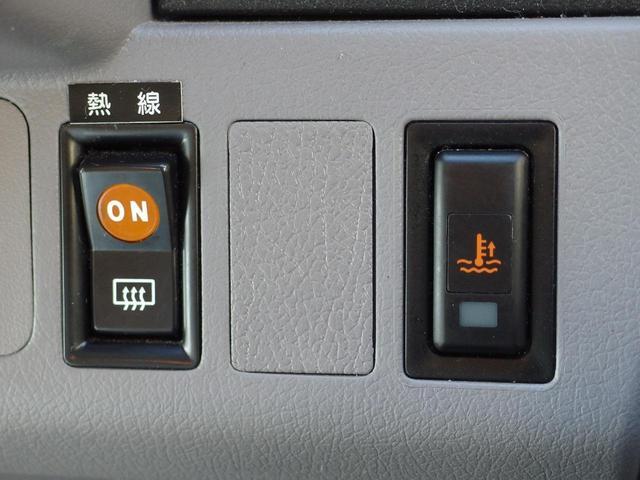 「その他」「ポンチョ」「その他」「静岡県」の中古車43