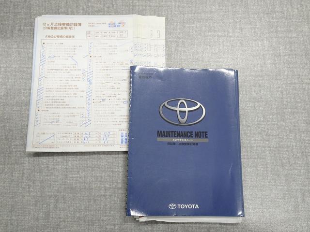 「トヨタ」「ハイラックスピックアップ」「SUV・クロカン」「静岡県」の中古車18