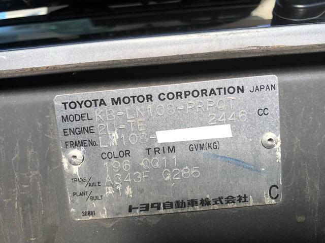 「トヨタ」「ハイラックスピックアップ」「SUV・クロカン」「静岡県」の中古車19