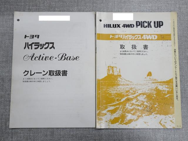 「トヨタ」「ハイラックスピックアップ」「SUV・クロカン」「静岡県」の中古車22