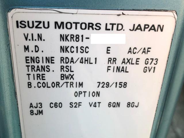 「その他」「エルフトラック」「トラック」「静岡県」の中古車7