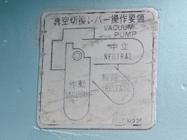 「その他」「エルフトラック」「トラック」「静岡県」の中古車39