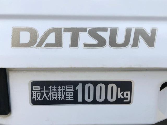 「日産」「ダットサン」「トラック」「静岡県」の中古車19