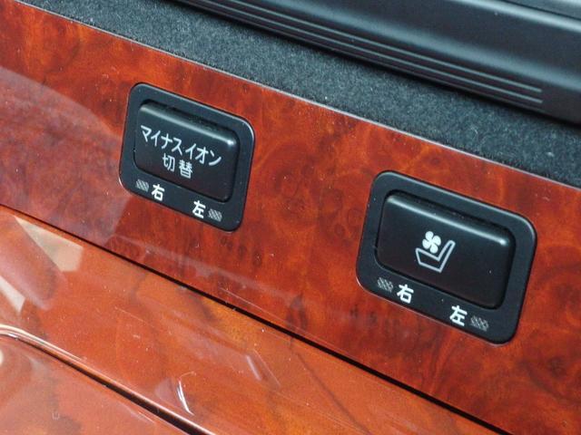 「トヨタ」「センチュリー」「セダン」「静岡県」の中古車68
