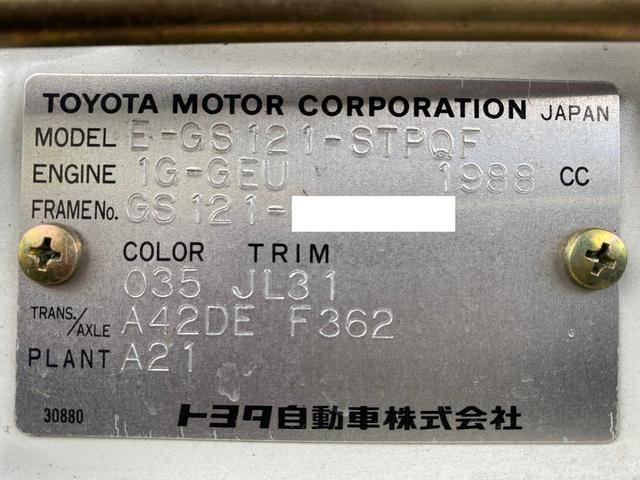 「トヨタ」「クラウン」「セダン」「静岡県」の中古車5