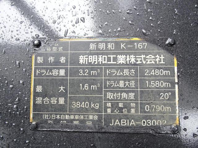 「その他」「レンジャー」「トラック」「静岡県」の中古車23