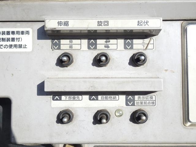 「トヨタ」「ダイナトラック」「トラック」「静岡県」の中古車17