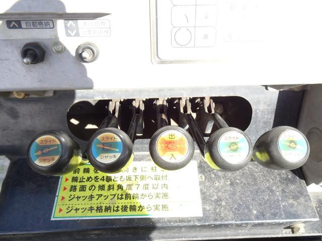 「トヨタ」「ダイナトラック」「トラック」「静岡県」の中古車18
