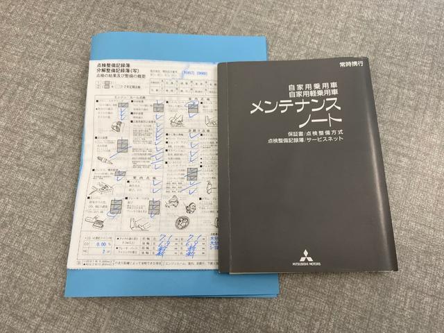 「三菱」「ランサーエボリューション」「セダン」「静岡県」の中古車25