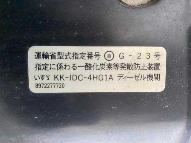 「その他」「エルフトラック」「トラック」「静岡県」の中古車18