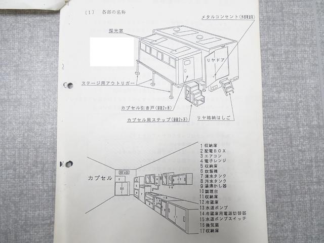 「トヨタ」「ダイナトラック」「トラック」「静岡県」の中古車8