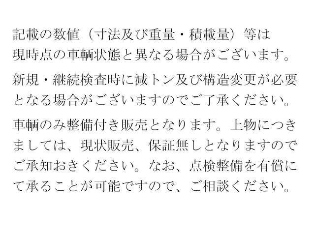 「その他」「キャンター」「トラック」「静岡県」の中古車5