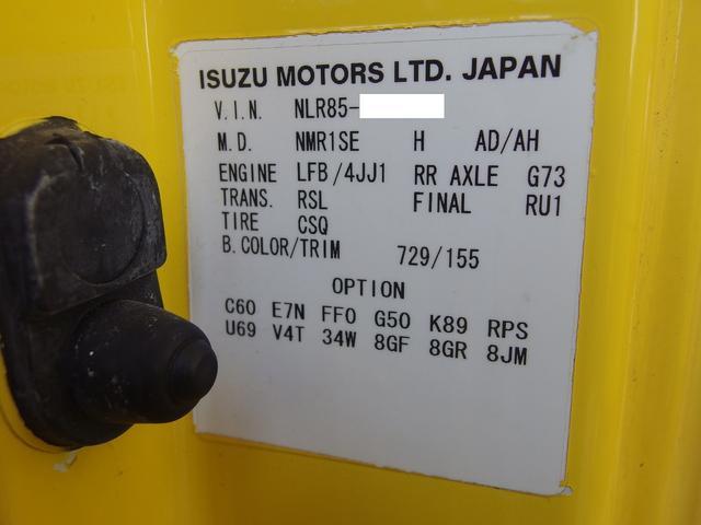移動販売車 キッチンカー 加工車登録 跳ね上げ扉 シンク 作業台 カウンター外テーブル 車輌総重量3,685Kg スムーサー 2ペダル NOx・PM適合 フードトラック ケータリングカー(7枚目)