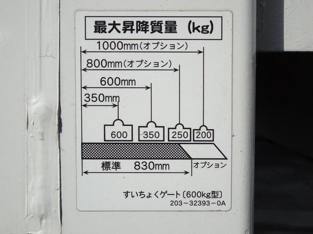 パートタイム4WD 垂直パワーゲート ゲート能力600Kg 左サイドスライドドア ディーゼルターボ 積載1.3t 車両総重量4,945Kg 5MT・3ペダル NOx・PM適合 実走行 整備記録簿有り(27枚目)