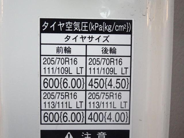 パートタイム4WD 垂直パワーゲート ゲート能力600Kg 左サイドスライドドア ディーゼルターボ 積載1.3t 車両総重量4,945Kg 5MT・3ペダル NOx・PM適合 実走行 整備記録簿有り(49枚目)