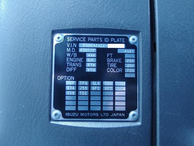 初度登録年月:平成18年10月 型式:PA-FSD34J4SZ 原動機:6HK1