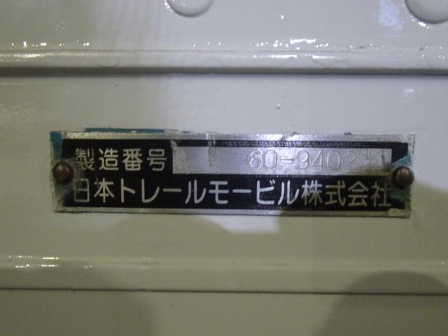 荷台発電機搭載 パネルバン 新明和すいちょくゲート 最大昇降荷重600Kg 左サイドドア 荷台エアコン・換気扇 実走行 荷台床鉄板張り 記録簿有り 5MT・3ペダル NOx・PM適合(33枚目)
