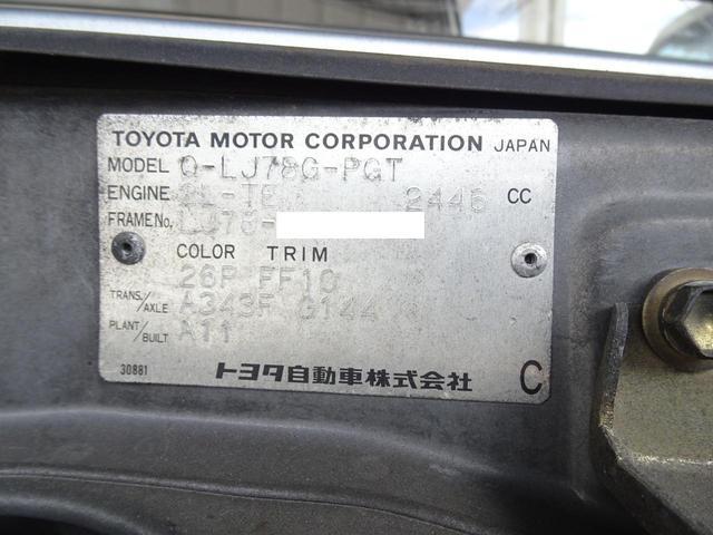 車両重量:1,950Kg 車両総重量:2,390Kg 型式指定番号:06447 類別区分番号:0170