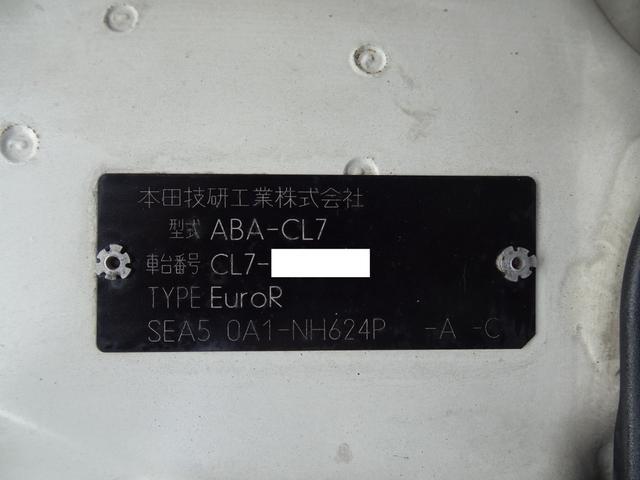 ユーロR CL7 VTEC K20Aエンジン 6MT 無限リアスポイラー(19枚目)