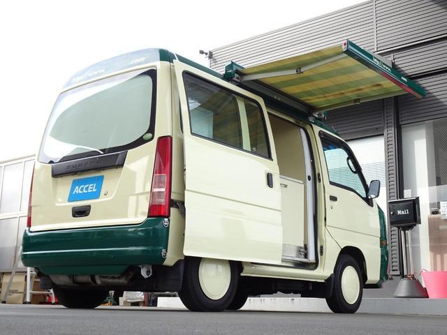 移動販売車 キッチンカー 加工車登録 軽自動車 8ナンバー シンク オーブン サイドオーニング 1人乗り(8枚目)