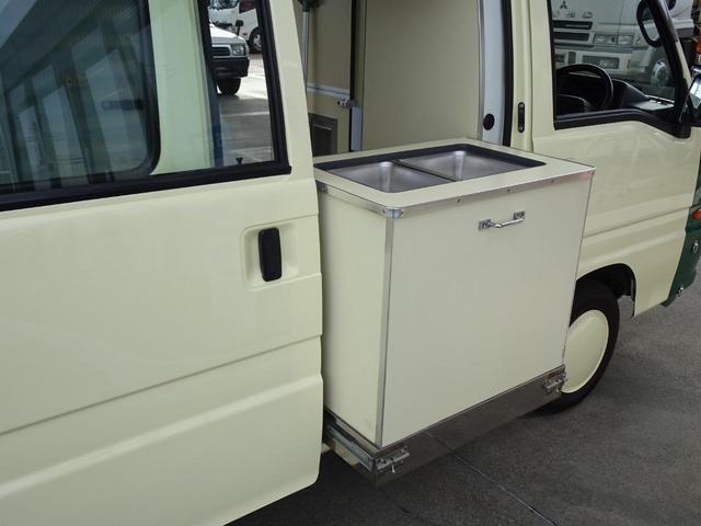 移動販売車 キッチンカー 加工車登録 軽自動車 8ナンバー シンク オーブン サイドオーニング 1人乗り(26枚目)
