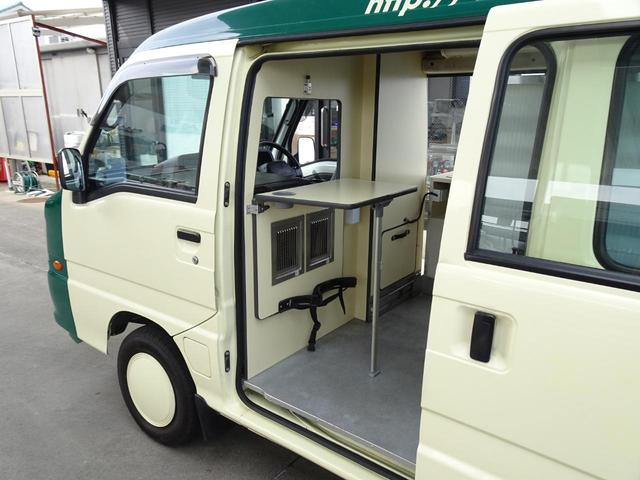 移動販売車 キッチンカー 加工車登録 軽自動車 8ナンバー シンク オーブン サイドオーニング 1人乗り(43枚目)