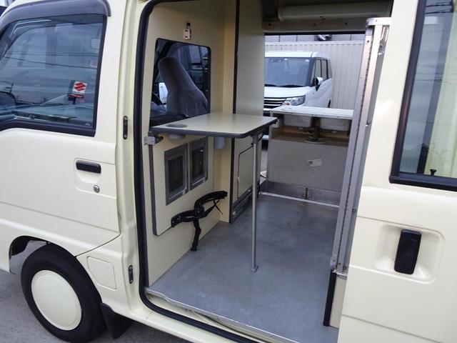 移動販売車 キッチンカー 加工車登録 軽自動車 8ナンバー シンク オーブン サイドオーニング 1人乗り(51枚目)