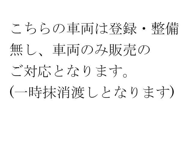 東名浜松西ICから車で1分!北は北海道、南は沖縄まで、全国販売の実績が多数ございます!お客様から多くのユーザーレビューを頂いております!