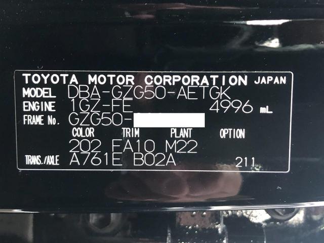 GZG50 後期型 フェンダーミラー 6速ATフロアシフト LEDテール 神威エターナルブラック【202】