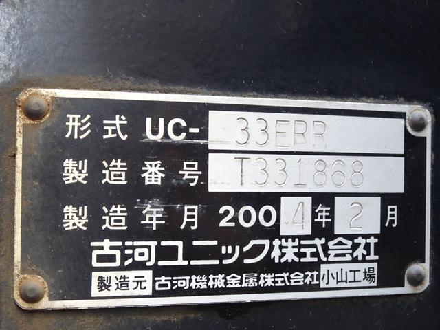 実走行17,300Km☆