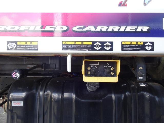 積載車 キャリアカー 最大積載2t ユニックUC-33ERR 荷台長さ572cm・幅205cm ラジコン付き 荷台ウインチ 6MT・3ペダル セーフティーローダー NOx・PM適合(58枚目)