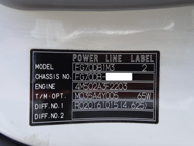 パネルバン フルタイム4WD 積載1,850Kg 1ナンバー AT車 原動機4M50 ディーゼルターボ 左サイドドア リア電動シャッタードア サイドオーニング 換気扇 ホンダガソリン発電機(14枚目)