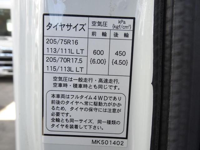 パネルバン フルタイム4WD 積載1,850Kg 1ナンバー AT車 原動機4M50 ディーゼルターボ 左サイドドア リア電動シャッタードア サイドオーニング 換気扇 ホンダガソリン発電機(29枚目)
