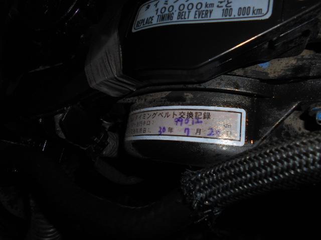 ロングDX 6人乗り 5ドア ABS PW PS AC(19枚目)