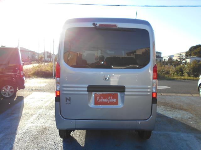 「ホンダ」「N-VAN」「軽自動車」「静岡県」の中古車11
