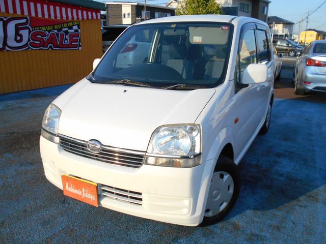 「ダイハツ」「ムーヴ」「コンパクトカー」「静岡県」の中古車3