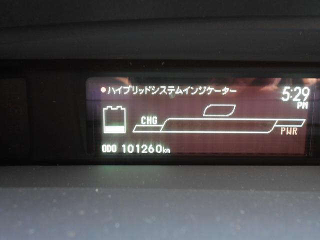 「トヨタ」「プリウス」「セダン」「静岡県」の中古車16