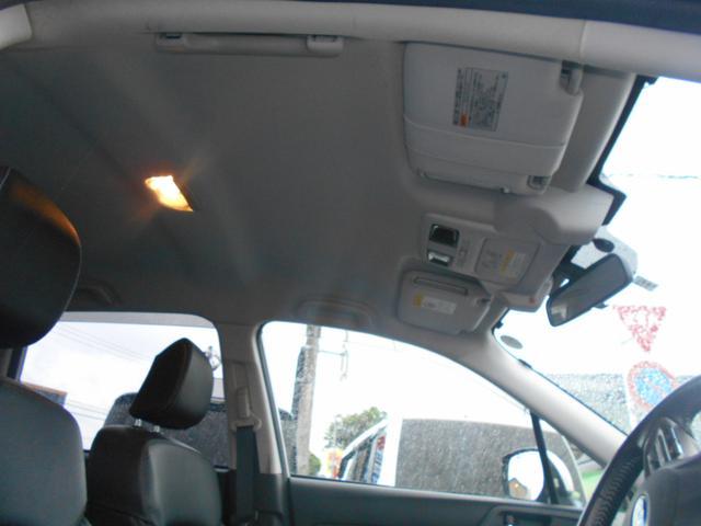 2.0XT アイサイト ナビTV Rカメラ ETC 4WD(15枚目)
