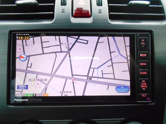 2.0XT アイサイト ナビTV Rカメラ ETC 4WD(19枚目)
