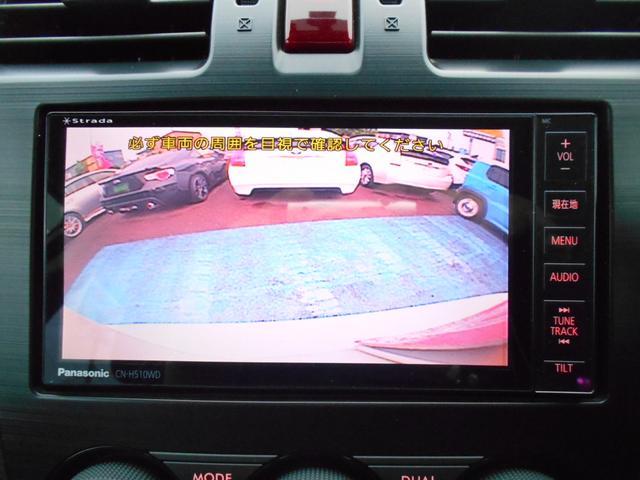 2.0XT アイサイト ナビTV Rカメラ ETC 4WD(20枚目)