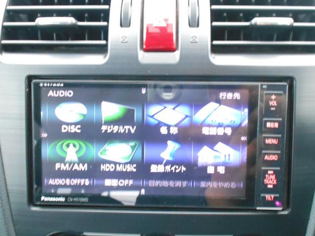 2.0XT アイサイト ナビTV Rカメラ ETC 4WD(21枚目)
