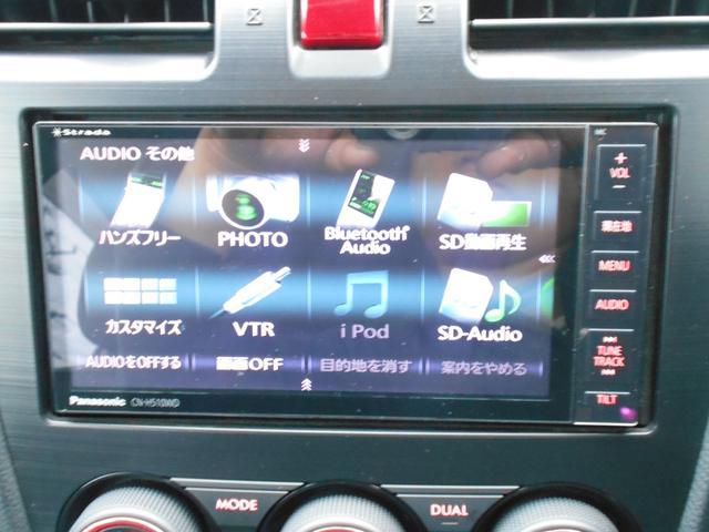 2.0XT アイサイト ナビTV Rカメラ ETC 4WD(22枚目)