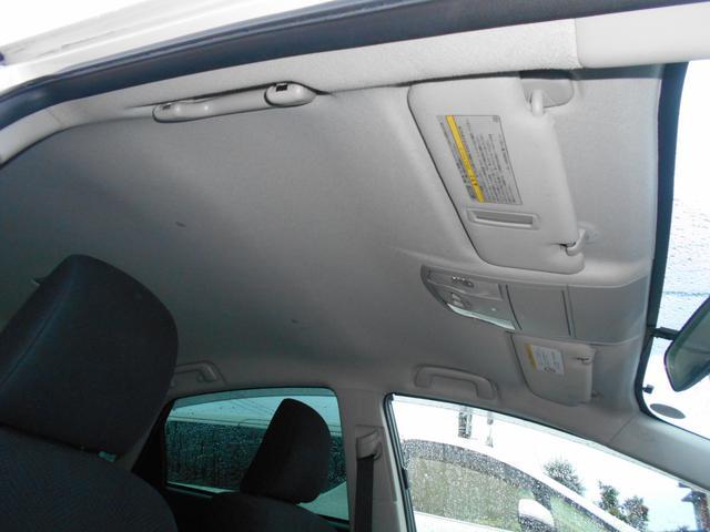 S ナビTV CD Bluetoothオーディオ Rカメラ ナビTV CD Bluetoothオーディオ バックカメラ 禁煙車 スマートキー プッシュスタート ドラレコ ETC エアバック(15枚目)