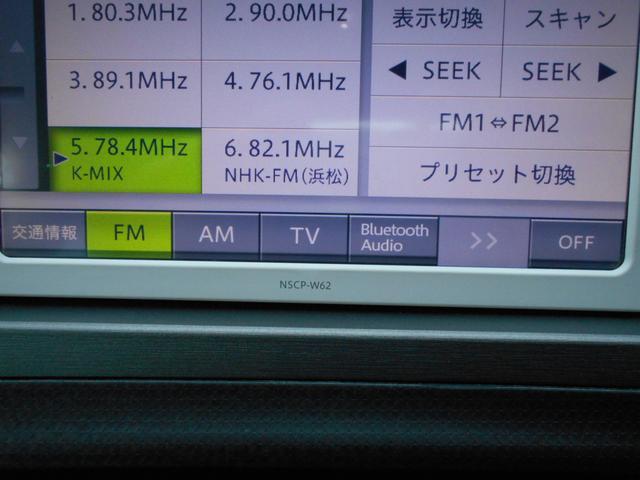 S ナビTV CD Bluetoothオーディオ Rカメラ ナビTV CD Bluetoothオーディオ バックカメラ 禁煙車 スマートキー プッシュスタート ドラレコ ETC エアバック(19枚目)